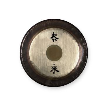 """Gong symphonique - 30"""" (Ø81 cm) - Paiste"""