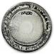 """Gong symphonique brillant - 20"""" (Ø51 cm) - Paiste"""