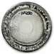 """Gong symphonique brillant - 24"""" (Ø61 cm) - Paiste"""