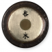 "Symphonic Gong Tam-tam Paiste - 38"" (Ø96 cm)"