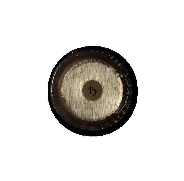 "Gong Planétaire - Saturne - 32"" (Ø 81 cm) - Paiste"