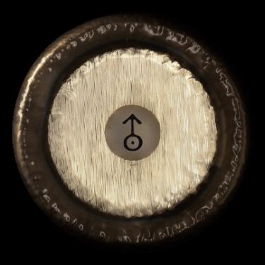 "Gong Planétaire - Uranus - 24"" (Ø 61 cm) - Paiste"