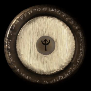 "Gong Planétaire - Neptune - 24"" (Ø 61 cm) - Paiste"