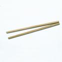 Percuteur (baguette) bois - l'unité - Titanium Sound